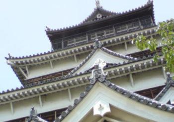 8th International Froebel Society Conference (Hiroshima, 6-8 Sept 2018)